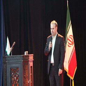 سمینار من آهنین- سعید فتحی